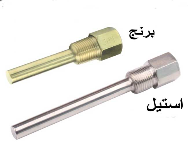 thermowell 151